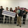 VETERAN ACTIVIST ZHANG LIN, FATHER OF ANNI ZHANG, ARRIVED IN NEW YORK