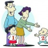 CHINA DENIES PLAN TO END TWO-CHILD POLICY:  STATE MEDIA