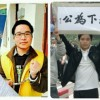 Activist who posted articles on Boxun sent to prison