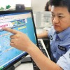 Xinjiang police classify VPN as software of criminals
