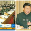 Exclusive: CPC Central Military Commission discussing reform and disarmament