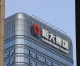 Evergrande defaulted on its debt for the third time